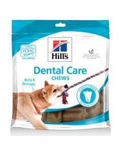 Hill's™ Dental Care Chews Dog Treats