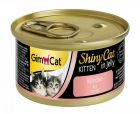 Gimcat Shinycat Jelly Kitten 70gr